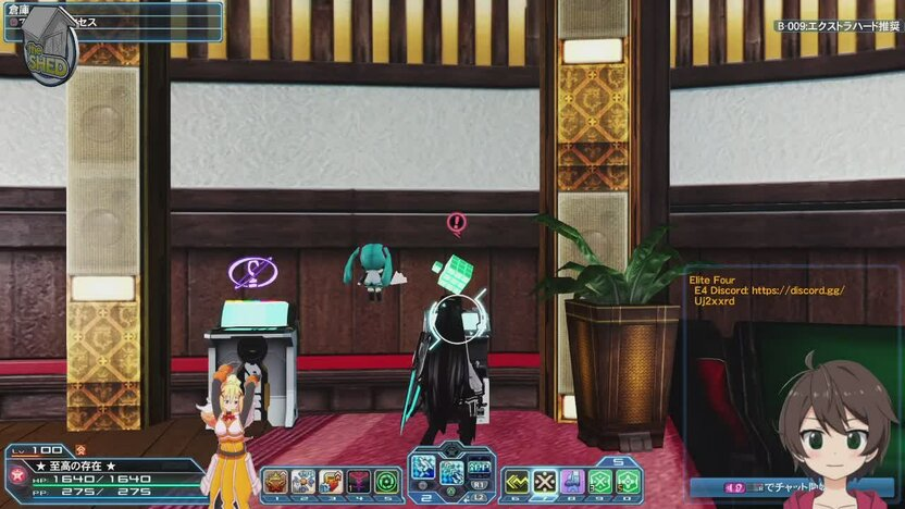 【PS4】PSO2 JP #TheShed #Anime